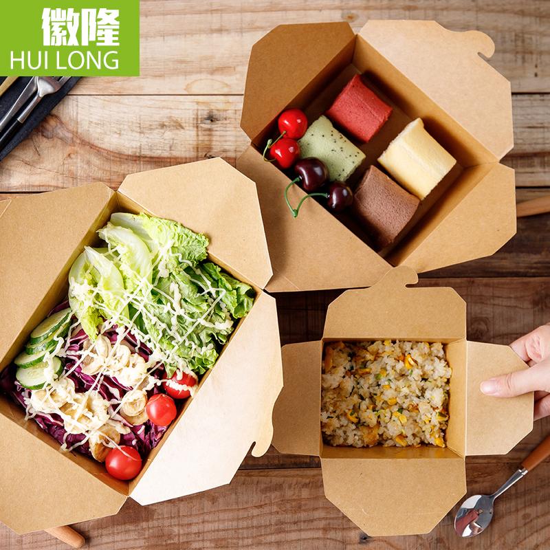 牛皮纸餐盒